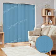 Жалюзи вертикальные ЛАЙН II 5252 цв.синий, 89мм