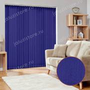 Жалюзи вертикальные ЛАЙН II 5302 цв.тём.синий 89мм