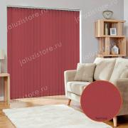 Жалюзи вертикальные СИДЕ 4454 цв.красный 89мм