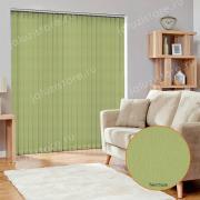Жалюзи вертикальные СИДЕ 5586 цв.зелёный 89мм
