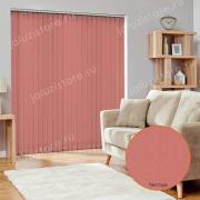 Жалюзи вертикальные РЕЙН 4264 цв.розовый 89мм
