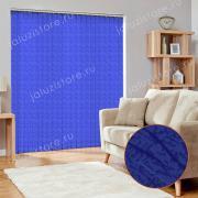 Жалюзи вертикальные БАЛИ 5302 цв.синий 89мм