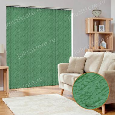 Жалюзи вертикальные БАЛИ 5612 цв.тём.зелёный 89мм