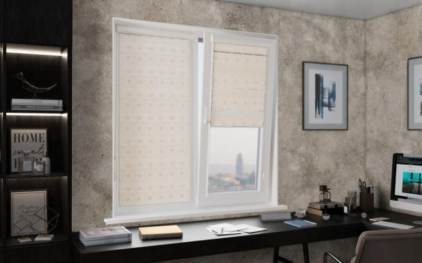 Рулонные шторы UNI2-ZEBRA ДАМАСК 0225, белый