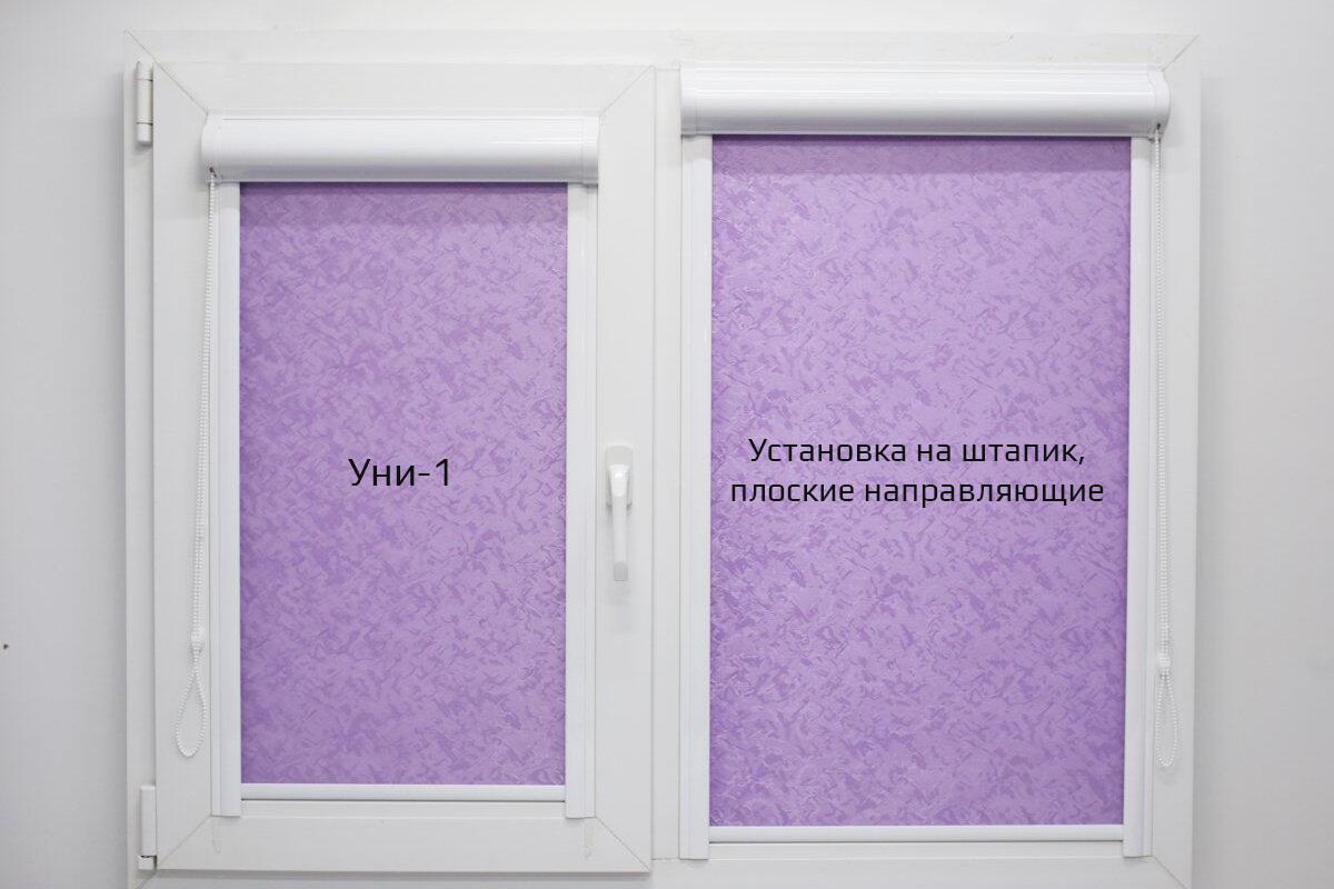 Рулонные шторы уни-1